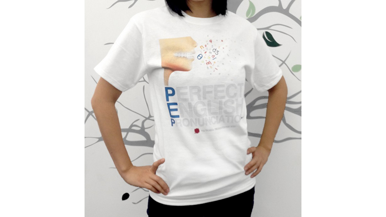 PEP T-shirt (white)