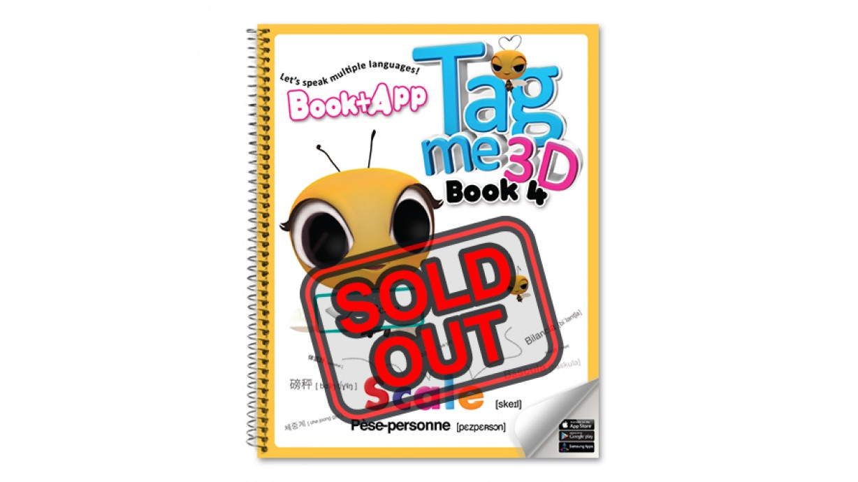Tagme3D Book 4 (Spring cover + 100 Words Sticker Book) - Sold Out